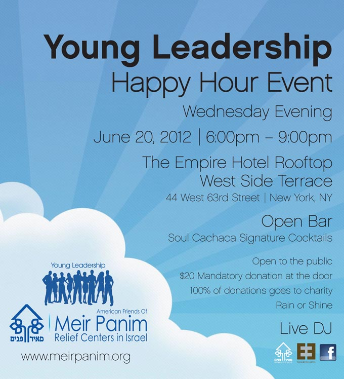 Young Leadership Happy Hour Event
